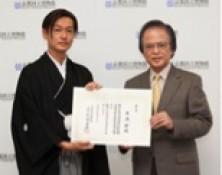 京都国立博物館 文化大使に井浦新が就任