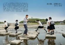 書籍「京のめぐりあい 水の都 京都」