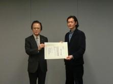 京都国立博物館文化大使 認定証交付式