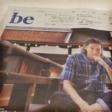 9月26日朝日新聞全国版朝刊 掲載