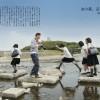 書籍「水の都京都」