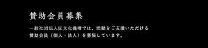 top_title_member