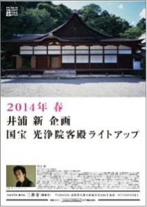 blog_03_01