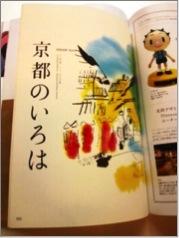 blog_05_06