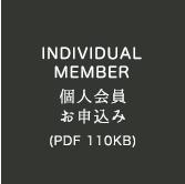 btn_individual
