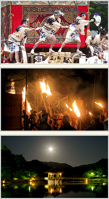 祇園祭 山鉾巡行(7月17日)|鞍馬の火祭り(10月22日)|奈良公園 浮見堂(9月中秋の名月)