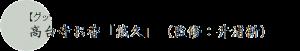 title_003