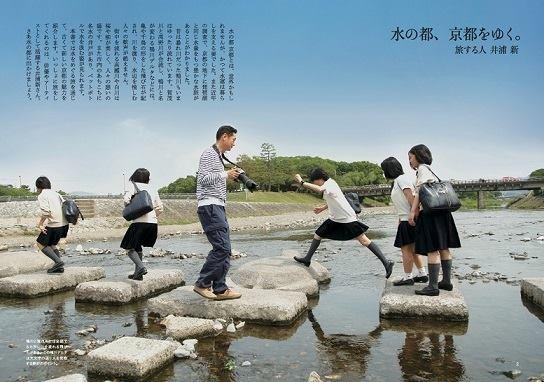 水の都 (1)