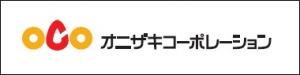 onizaki