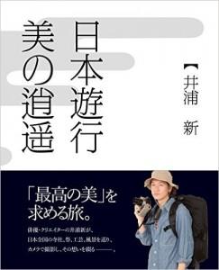 20_1_syoseki1