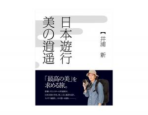 20_1_syoseki1 1