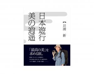 20_1_syoseki1 2