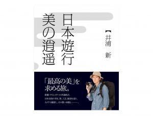 20_1_syoseki1_02