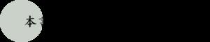 kasuga_ttl02