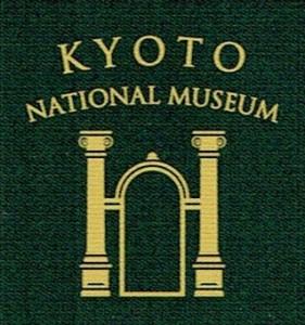 京都国立博物館ロゴ
